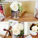 【送料無料】早得 母の日 ブーケ 『Isabel -イザベル-』デザイナーズ オリジナル ギフト プレゼント バラ 結婚祝い 記念日 誕生日 …