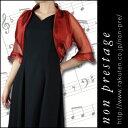ドルマンスリーブの5分袖ボレロ(759)日本製 コーラス・演奏会・オーケストラ・合唱に最適!衣装 ステージ・発表会に♪ 舞台衣装/ステージ衣装