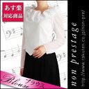 コーラス衣装 ジョーゼット フリル10分袖 ブラウス(asuraku_bl602)日本製 コーラス 演奏会 オーケストラ 第九 合唱に…