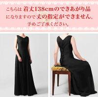 ブラックロングドレスです。シンプルな形「ジョーゼットドレス」