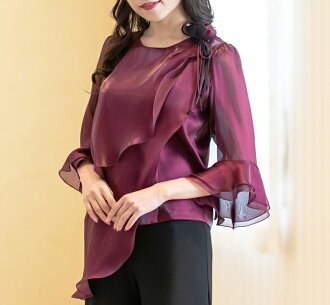It is (bl766) for 70 generations for 60 generations for blouse 50 generations for the concert that there is a long drape blouse wedding ceremony mother relative chorus presentation stage clothes big size party Mrs. mom chorus sleeve of the formal stage c