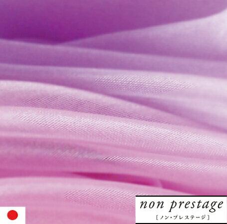 カラーオーダー(商品番号: clr-02)【ブラウス、スカート、小物用(合唱などに、曲目に合わせたカラーへ)】