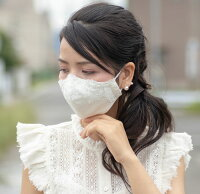 レースマスク【ドレスマスク】おしゃれマスク洗えるシルクレースマスク日本製外出用ピンク布マスク絹かわいいおしゃれおすすめ大人可愛い花柄100%花粉在庫あり白黒柄プレゼントギフト女性個包装大人用カラーかわいいマスク