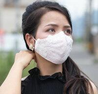 【華ドレスマスク】レースシルクマスクレースマスク洗える日本製外出用布マスク絹かわいいおしゃれおすすめ大人可愛い花柄在庫ありピンク柄プレゼントギフト女性カラー個包装大人用立体ファッション人気美人メイク