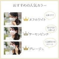 【ドレスマスク】シルクマスク洗える日本製外出用布マスク絹レースかわいいおしゃれおすすめフェイス大人可愛い花柄100%花粉在庫あり白黒ピンク柄おしゃれマスク個包装