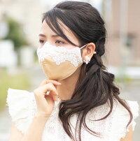レースマスク【ドレスマスク】おしゃれマスク洗えるシルクレースマスク日本製外出用ピンク布マスク絹かわいいグレーおすすめ大人可愛い花柄100%花粉在庫あり白黒柄プレゼントギフト女性個包装大人用ベージュかわいいマスク
