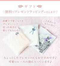 【ドレスマスク】レースシルクマスク洗えるレースマスク日本製外出用ピンク布マスク絹かわいいおしゃれおすすめフェイス大人可愛い花柄100%花粉在庫あり白黒柄おしゃれマスクプレゼントギフト女性個包装大人用カラー