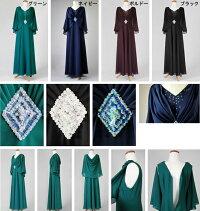 シフォンジョーゼットドレス。演奏会ドレス、フォーマル、結婚式、母親、ロングドレス、ステージ衣装、ママドレス、カラオケ衣装