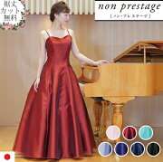 音楽演奏会、発表会ドレスです。「コルセット型ドレス」