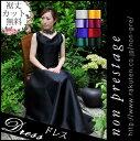 日本製 演奏会用ドレス 演奏会 ロングドレス オーガンジーのノースリーブ ドレス コーラス 衣装 コンクール カラードレス フォーマル ステージ衣装 黒 赤 発表会 ワインレッド パーティー 大人 ピアノ 中学生 大きいサイズ (op3556)