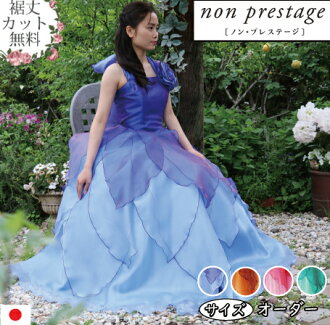 Organza Halter neck dress [gradient] (product number: op3558) concert for concert dress [color / 3 colors] [size, all 4 sizes: No. 7, no. 9 and no. 11 and no. 13] piano presentation of stage costumes for concert dress clothes store