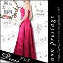 演奏会 ドレス バラ柄シャンタンのコルセット型 ロングドレス(op3561)日本製 コーラス・演奏会・オーケストラ・合唱に最適 ドレス 衣装 ステージ・発表会に演奏会用ドレス 演奏会用ロングドレス/舞