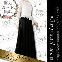 ロングスカート 黒 演奏会 コーラス シフォンジョーゼット スカート(sk3063) 日本製 オーケストラ 合唱に最適! 衣装 …