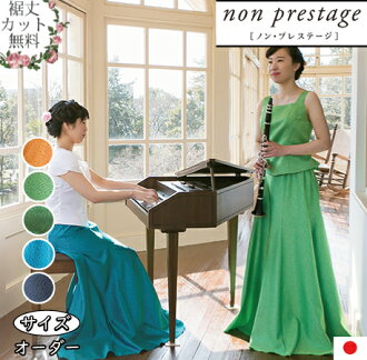 The size that a Mrs. fashion sum handle kimono in 50s in 60s is big for dress long dress orchestra mother contest 40 generations for the origami skirt (sk3101) long skirt black concert chorus clothes stage four circle wedding ceremony party piano present