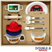 ダブルB(ミキハウス)テーブルウェア食器セット(日本製)【ミキハウス 出産祝】(送料無料)【MHフェア】
