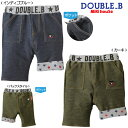 ダブルB(ミキハウス) Double B by MIKIHOUSE 折り返すと星柄ストレッチニットデニムの6分丈パンツ【ベビー】【キッズ…