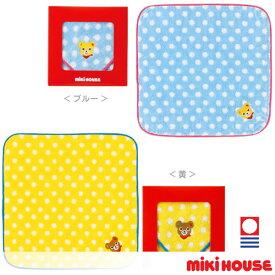 ミキハウス MIKIHOUSE ミニタオル【日本製】 【ベビー】 【キッズ】