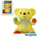 ミキハウス(mikihouse)チェックバンダナのスウィングベア【ミキハウス 出産祝 誕生日 玩具 おもちゃ】