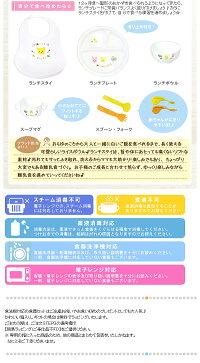 ミキハウス(mikihouse)【箱入り】豪華なテーブルウェアセット(ベビー食器セット)