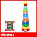 ミキハウス(mikihouse) ラトルコップタワー【ミキハウス 出産祝 誕生日 おもちゃ】