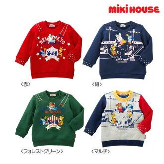 미키하우스(MIKIHOUSE) 서커스단 풋치&근심개트레이너【일본제)