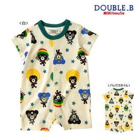 ダブルB ミキハウス Double B by MIKIHOUSE変身Bくん ショートオール【日本製)【ベビー】【50%OFFセール】【半額】