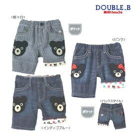 【セール30%OFF】ダブルB ミキハウス Double B by MIKIHOUSE ダブルワッペン付き6分丈パンツ 【キッズ】