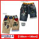 ダブルB(ミキハウス) 豪華な刺繍つき☆ダブルウエストの7分丈パンツ