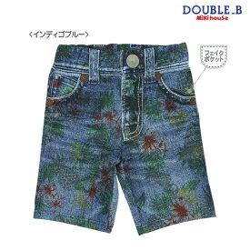【セール50%OFF以上】【半額以下】ダブルB(ミキハウス) Double B by MIKIHOUSE トロピカルデニムプリントの男の子用水着【日本製】【キッズ】【メール便可】