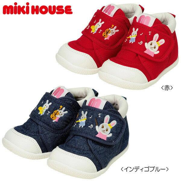 ミキハウス MIKIHOUSE うさこ セカンドベビーシューズ【靴】【30%OFFアウトレットセール【靴箱無し】