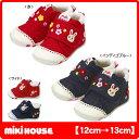 ミキハウス(MIKIHOUSE) フラワーうさこ♪ファーストデニムベビーシューズ(日本製 ミキハウス 靴)