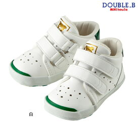 ダブルB ミキハウス Double B by MIKIHOUSEソフトレザーベビーセカンドシューズ 【送料無料】 【靴】