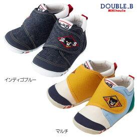 【30%OFFセール】ダブルB ミキハウス Double B by MIKIHOUSEキャンバス&デニムファーストベビーシューズ【日本製】 【靴】*靴箱ありと靴箱なしが混在しています
