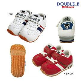 ダブルB(ミキハウス) Double B by MIKIHOUSE カラーラインベビーシューズ【靴箱無】【30%OFFセール】