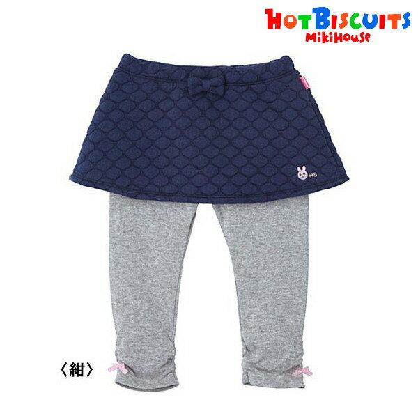 ホットビスケッツ(ミキハウス) ニットキルトスカート付パンツ(30%OFFセール)