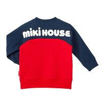ミキハウス(MIKIHOUSE)バックロゴトレーナー(日本製)