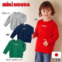ミキハウス(MIKIHOUSE)mikihouseロゴプリント☆トレーナー