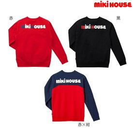 ミキハウス(MIKIHOUSE) バックロゴトレーナー(大人用)【日本製)【送料無料】 【レディース】 【メンズ】