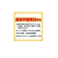 ミキハウス(MIKIHOUSE)ロールアップ10分丈スパッツ(日本製)(30%OFFアウトレットセール)