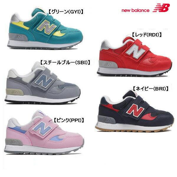 ニューバランス new balance  FS313ベビーシューズ 【靴】