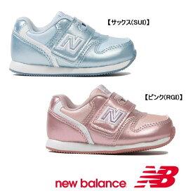 【セール】ニューバランス new balance  FS996ベビーシューズ