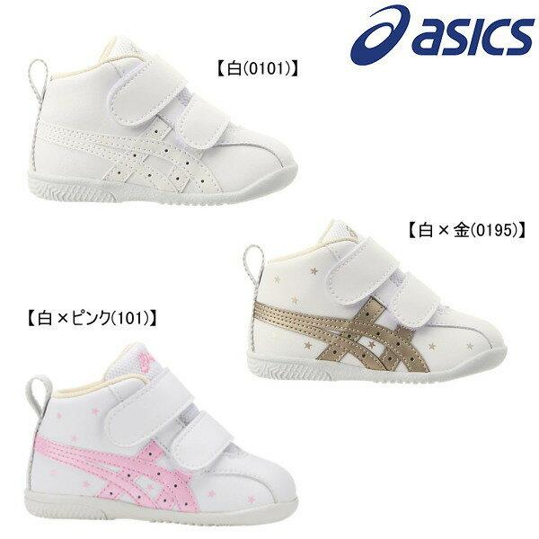 asics アシックス ベビーシューズファブレファーストFIRSTSL3 【ONITSUKA TIGER 靴】