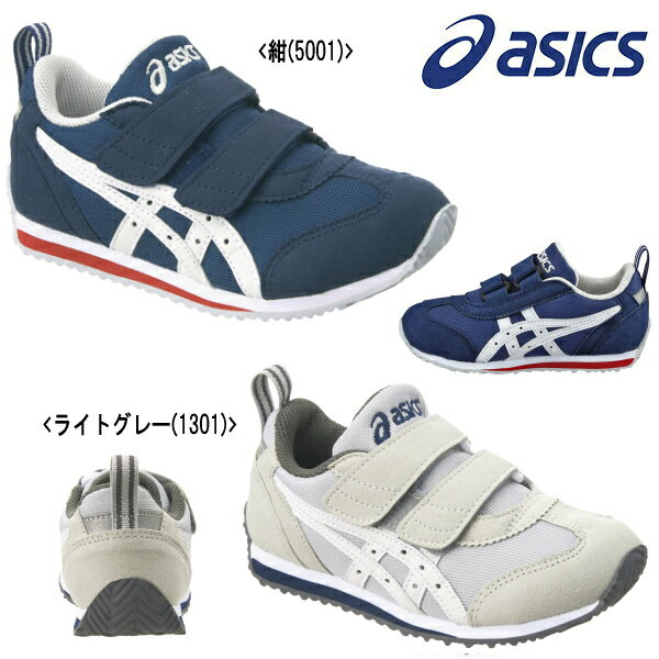 asics アシックス キッズシューズアイダホMINIJP 【ONITSUKA TIGER 靴】