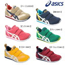 asics(アシックス) キッズシューズアイダホMINI3 (ONITSUKA TIGER 靴)(送料無料)