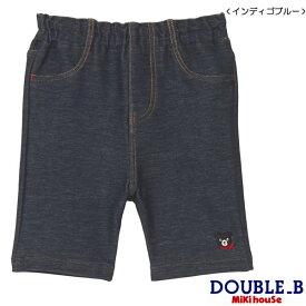 3b2b9b9701a25 ダブルB ミキハウス Double B by MIKIHOUSE EverydayDouble B ストレッチニットデニムのシンプル6分丈