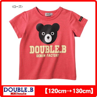 Double B (Miki house) Big print short sleeves T-shirt (product made in Japan) (30% OFF outlet sale)