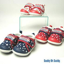 ダディーオーダディー Daddy Oh Daddy 総柄ベビーシューズ【靴】JD【50%OFFセール】【半額】