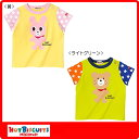 ホットビスケッツ(ミキハウス) お袖がキュート☆全身キャラクター半袖Tシャツ