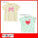 (アウトレットセール30%OFF)ホットビスケッツ(ミキハウス) 星柄&水玉柄 キャラクター半袖Tシャツ