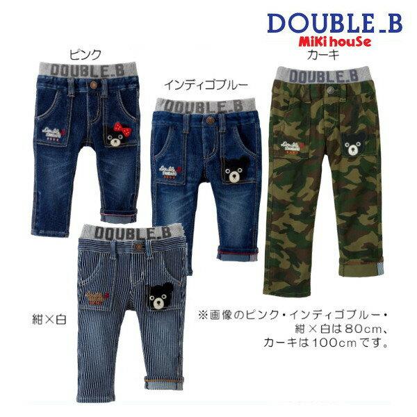 ダブルB(ミキハウス) Double B by MIKIHOUSE ポケットに刺繍つき☆ストレッチジーンズ【ベビー】【キッズ】【40%OFFアウトレットセール】